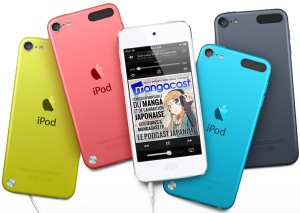ipod-touch7g-pub