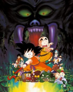 Dragon Ball - Film 2