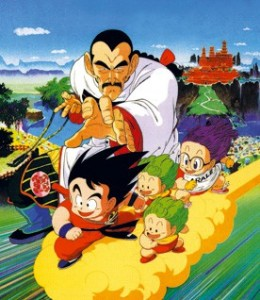 Dragon Ball - Film 3