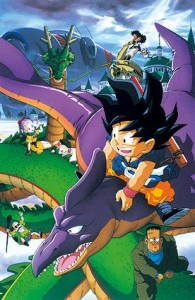Dragon Ball - Film 4