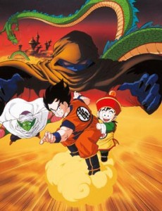 Dragon Ball Z - Film 1