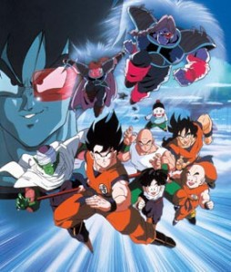 Dragon Ball Z - Film 3