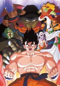 Dragon Ball Z - Film 4