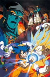 Dragon Ball Z - Film 9