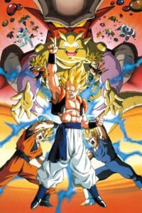Dragon Ball Z - Film 12