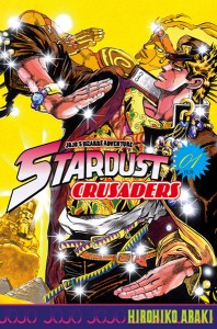 STARDUST CRUSADERS - TOME 1