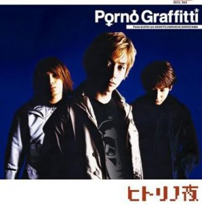 Porno Graffiti - Hitori no Yoru CD