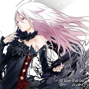All Alone with You - Egoist CD