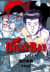 Billy Bat 01