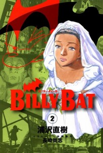 Billy Bat 02