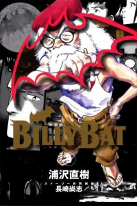 Billy Bat 09