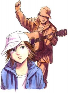 Kana & Kenji de 20th Century Boys