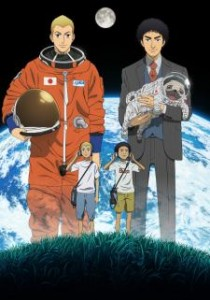 spacebrothers_225x321