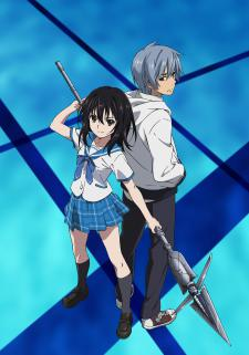 striketheblood_225x321