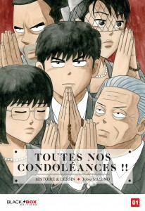 Toutes no Condoléances T.01 - Black Box Editions