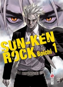 sun-ken-rock-manga-volume-1