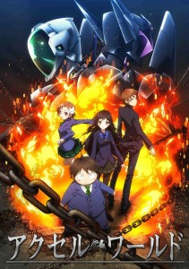 accel_world_cover