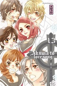 Akuma to Love Song - Tome 13