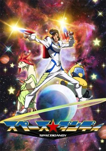 space_dandy_cover