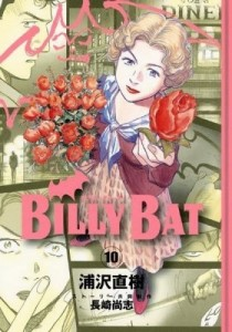 Billy Bat - Tome 10