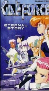 gall-force-eternal-story_tonkam-video