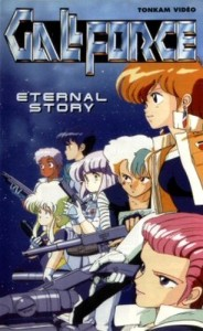gall-force_eternal-story_vhs_tonkam-video