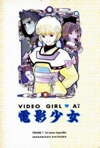 Video Girl Aï 01 (1ère édition) chez Tonkam