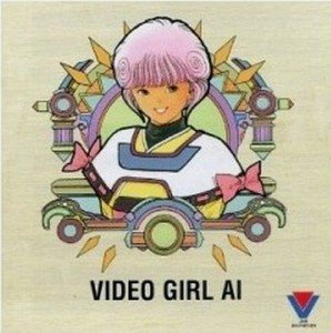 Video Girl Aï - OST