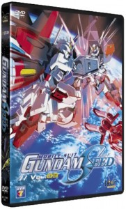 GundamSeed03