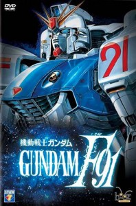 mobile-suit-gundam-f-91-beez
