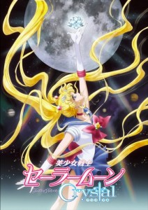 sailor-moon-crystal_anime_nico-nico