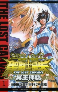 saint-seiya-the-lost-canvas_01_jp