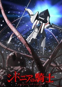 Knights-Of-Sidonia_anime