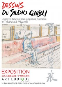 dessins-du-studio-ghibli_art-ludique_expo
