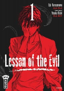 Lesson of the Evil - Tome 01