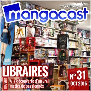 [Podcast] Mangacast ~ 20151013_mangacast_31_oct2015-600px-300x300