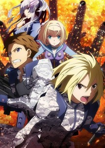 Heavy-Object