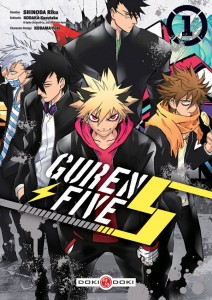 Guren Five - Tome 01