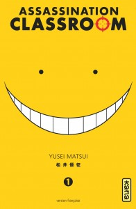 Assassination classroom T1