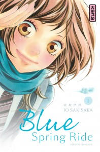 Blue Spring Ride T1
