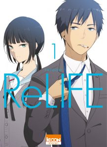 Relife 1
