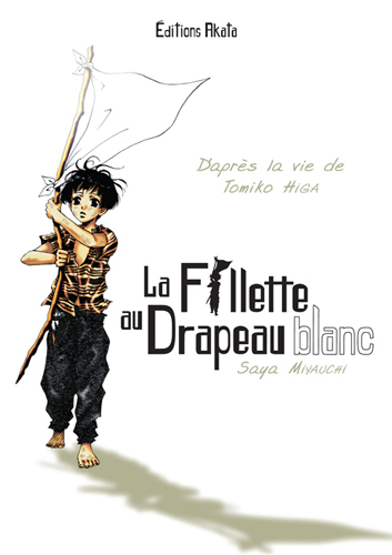 La fillette au drapeau