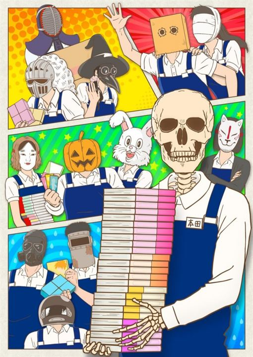 Skull face Book Seller Honda-san