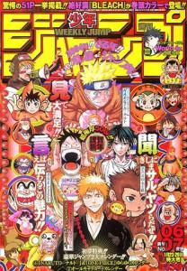 Couverture d'un numéro du Weekly Shônen Jump