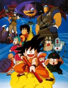 Dragon Ball - Film 1