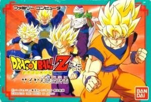 Dragon Ball Z - Gaiden Saiyajin Zetsumetsu Keikaku