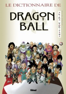 Le Dictionnaire de Dragon Ball (Glénat)