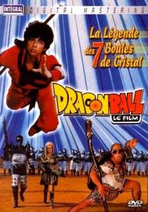 Dragon Ball le Film, alias La Légende des 7 Boules de Cristal