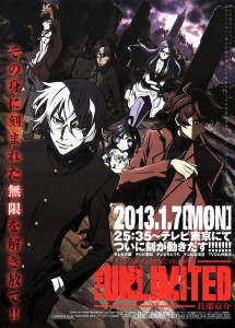 ZETTAI KAREN CHILDREN – THE UNLIMITED