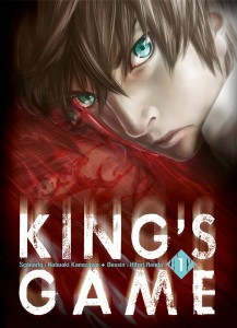 King's Game T.01